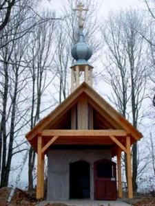 Kaple Narození Přesv. Bohorodice