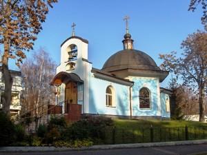 Chrám sv. Jiří na velvyslanectví Ruské feredace