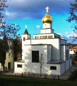 Katedrální chrám sv. Václava
