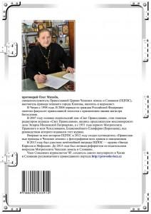 Kniha protojereje Olega Machnjova Křížem, ne mečem